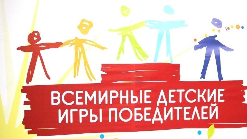 регистрация в знакомствах всемирные