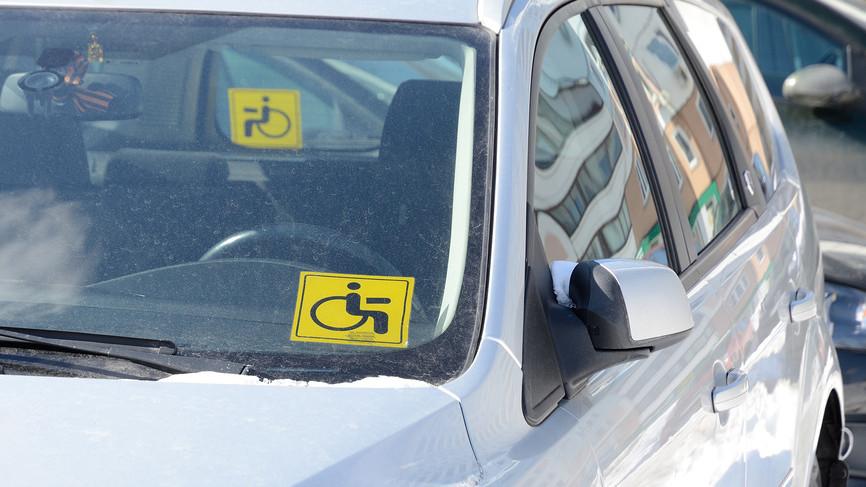 знакомства инвалидов с фото по городу ессентуки