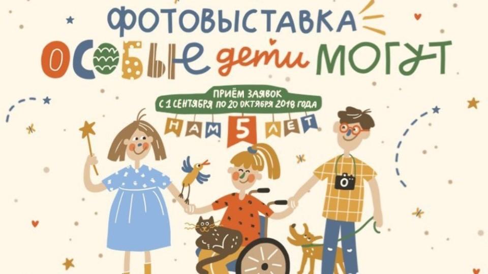 Фото: vk.com/littleone_ru