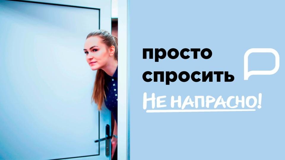 Фото: facebook.com/nenaprasno/