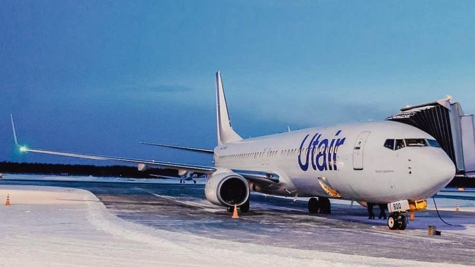 Фото: facebook.com/utair/