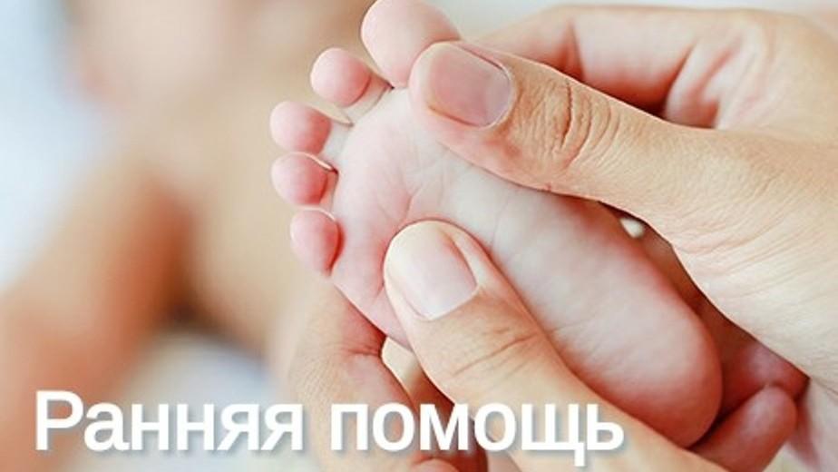 Фото: twitter.com/adelimetod
