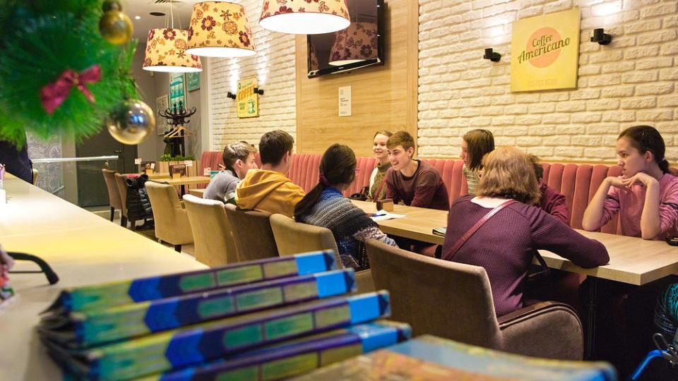 Клуб подросток в москве гостевые визиты в фитнес клубы москвы бесплатно