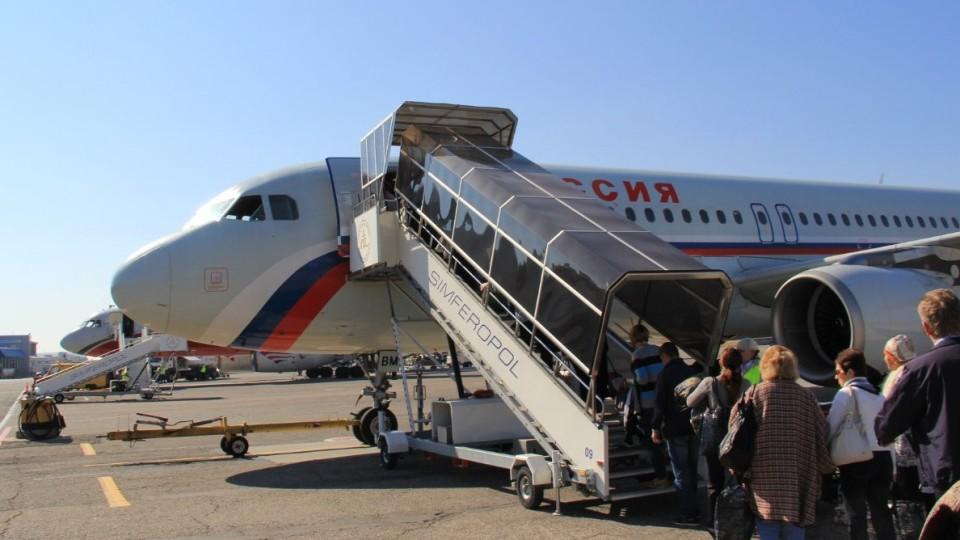 Фото: vk.com/aeroflot